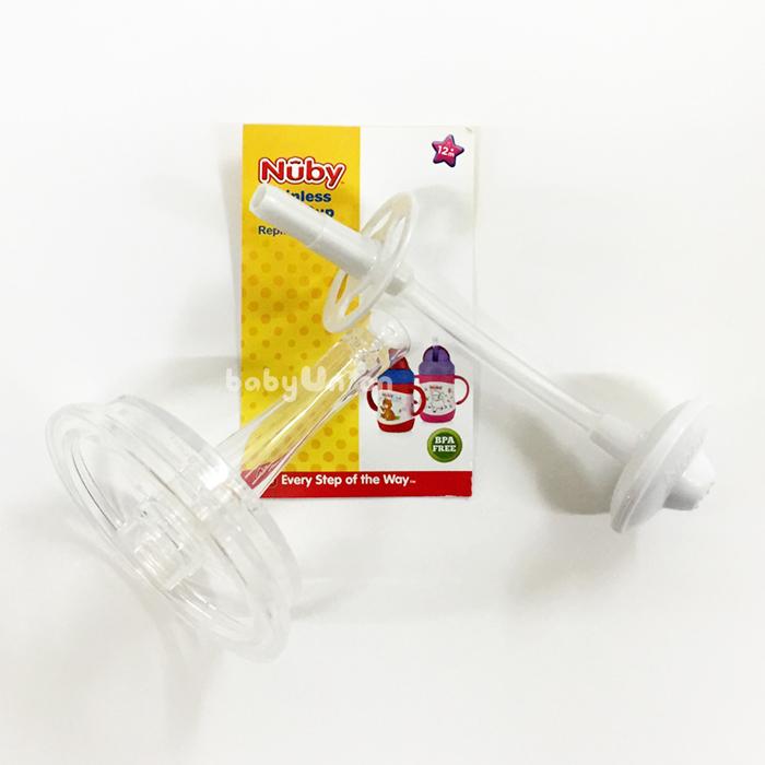 Nuby - 不銹鋼真空學習杯吸管配件 -粗吸管 (220ml適用)