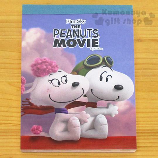 〔小禮堂〕史努比 便條紙《藍.側坐.女朋友》Peanuts電影系列