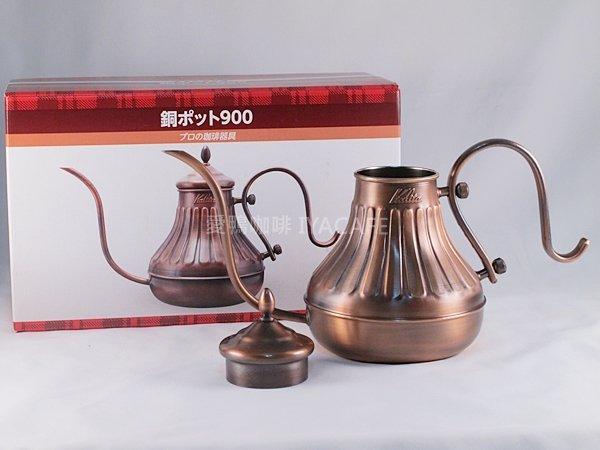 《愛鴨咖啡》日本原裝進口 第二代 Kalita 立體深色 浮雕款 銅壺 0.9L