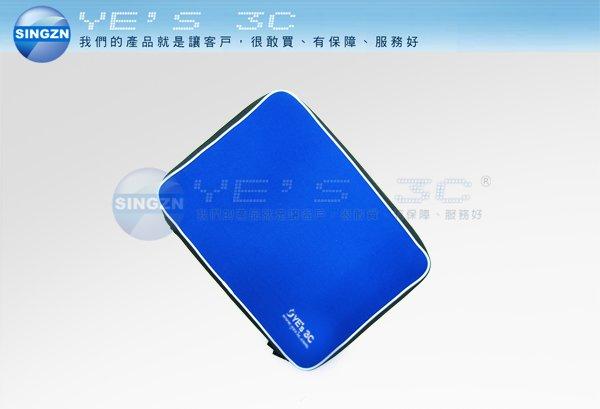 「YEs 3C」限量 12吋 防震包 筆電包 電腦包 保護套 內袋 筆記型電腦海綿包 記憶海綿材質