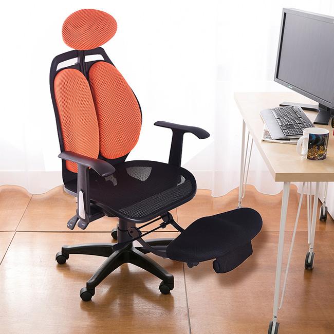 【凱堡】雙背腰頭枕多功抬腳枕透氣辦公椅/電腦椅A34107