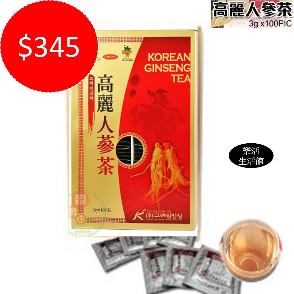 高麗人蔘茶 隨身茶包100入  【樂活生活館】