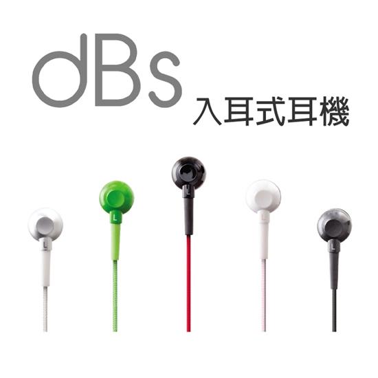 【迪特軍3C】Antec AMP dBs-BXH-100 繽紛流線型編織線入耳式耳機 (銀色)