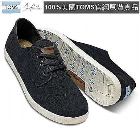 【Cadiz】美國真品正品 TOMS 黑色帆布休閒男鞋 [Black Canvas Men's Paseos/ 現貨]