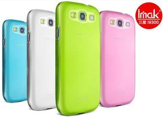 ☆三星Galaxy Grand 2 G7106手機殼 艾美克imak超薄0.7mm彩殼 SAMSUNG G7102 G7108 保護殼保護套 手機外殼 【清倉】