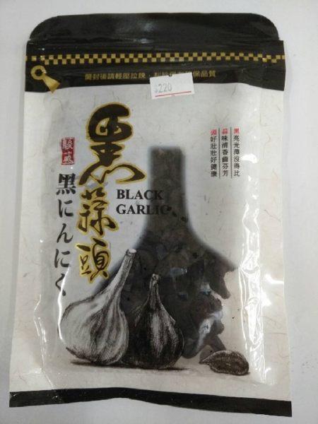 純發酵黑蒜頭 60g/包
