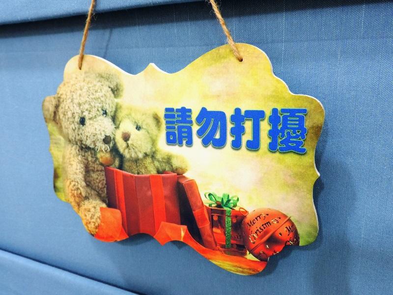 ◤彩虹森林◥《可愛小熊》請勿打擾木製掛牌 門牌 掛飾 壁飾 店面掛牌 裝飾 園藝布置 ZAKKA風標示牌