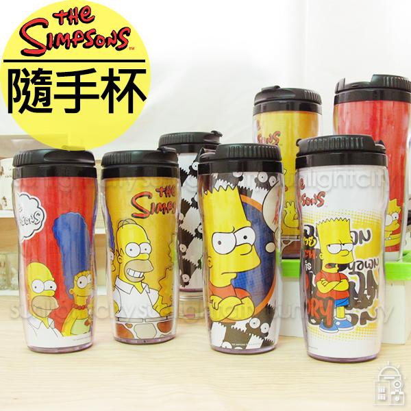 日光城。辛普森隨手杯,曲線隨身杯水瓶水杯隨手瓶隨身瓶保溫瓶保溫杯隔熱杯杯子Simpsons 聖誕交換禮物推薦