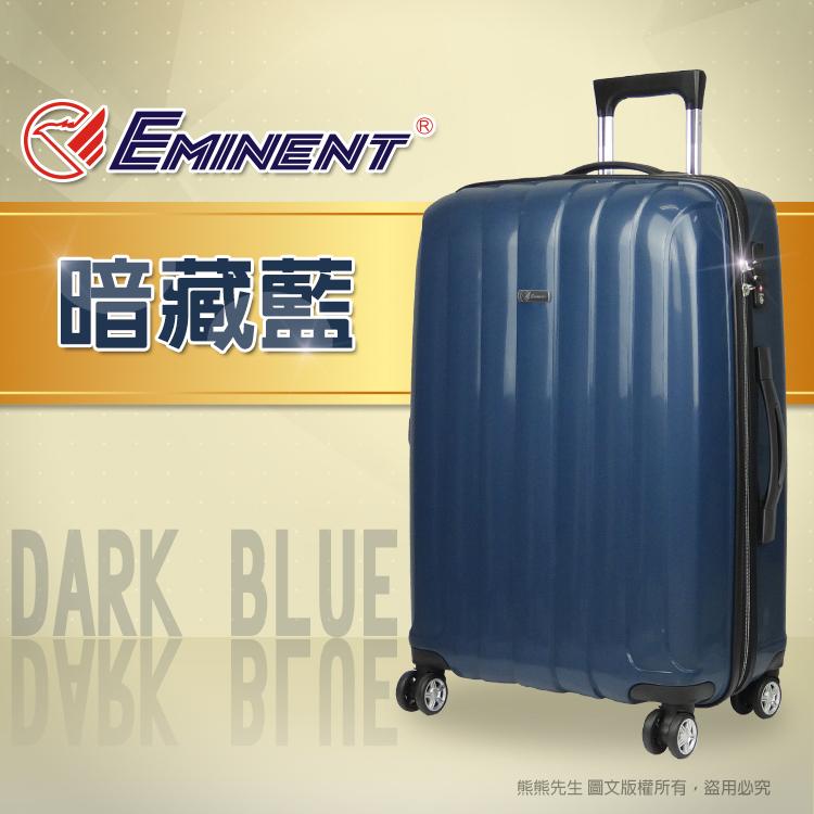 《熊熊先生》超殺45折! 旅行箱行李箱拉桿箱 EMINENT萬國通路 24吋 KG86 頂級靜音輪
