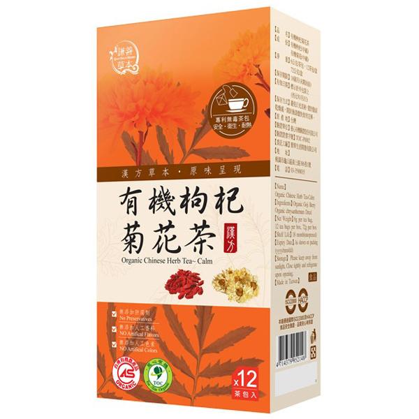 有機枸杞菊花茶72g 12茶包