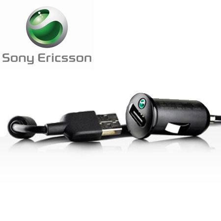 【免運費】SonyEricsson AN401/AN-401 原廠分離式車用充電器~神腦吊卡裝~ASPEN/CENDER/Elm J10/Hazel J20/J108