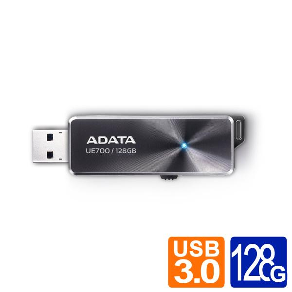 威剛 UE700 128G USB3.0行動碟
