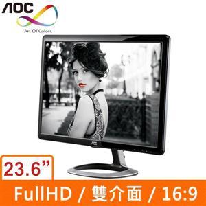 AOC E2471Fw 23.6吋 液晶螢幕