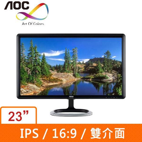AOC I2371Fm 23吋IPS 液晶螢幕