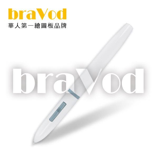 Bravod Flying Painter 輕巧繪圖板專用數位筆
