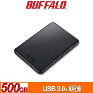 Buffalo PUS 500GB(銀/黑/紅 三色)USB3.0 2.5吋超薄型行動硬碟
