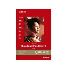 【2014.3全面到貨】CANON 原廠PP-201A4 PP-201 超光亮相片紙 (A4)