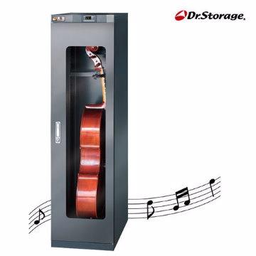 Dr.Storage 高強 大提琴專用樂器防潮箱 C20-396M