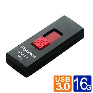 Gigastone  GST300 16G USB3.0隨身碟