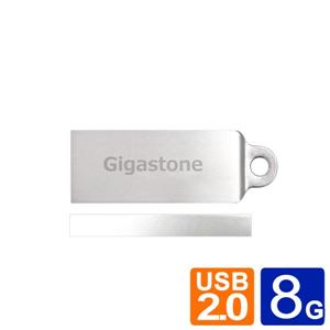 Gigastone U202 8G時尚合金隨身碟