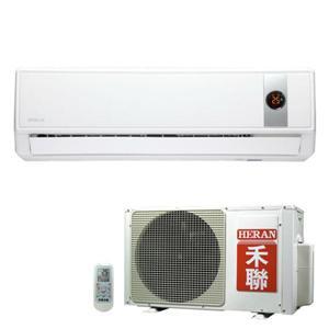 HERAN禾聯HI-50G(室內機)/HO-502(室外機)豪華系列單冷型一對一壁掛式冷氣    (含基本安裝,超出另計)