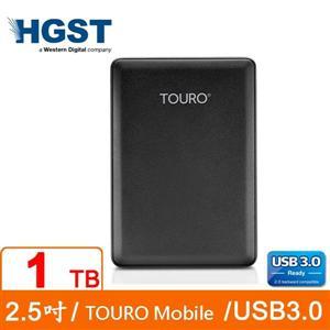 HGST昱科TOURO Mobile 1TB USB 3.0 2.5吋行動硬碟