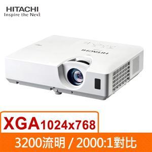 HITACHI 日立 CP-EX300 液晶投影機 3LCD XGA 3200流明