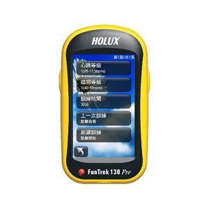 Holux FunTrek130 Pro戶外運動型GPS衛星導航/軌跡紀錄器