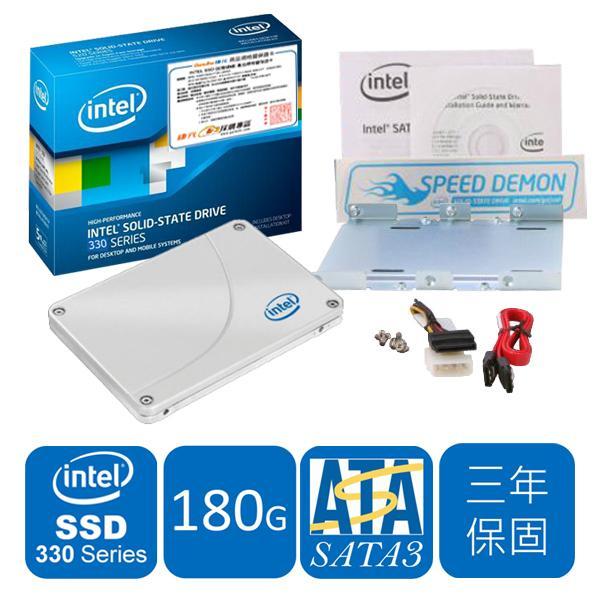 Intel SSD 330系列(Intel330-SSDSC2CT180A3K5 )