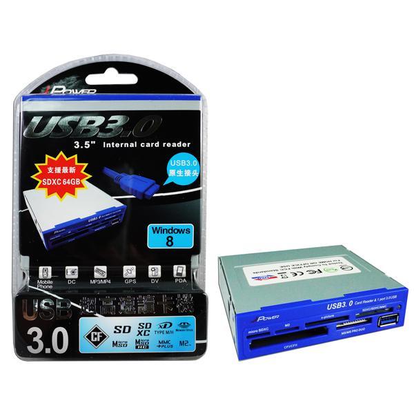 J-POWER CX3494內建式 USB 3.0 58合一 超高速讀卡機