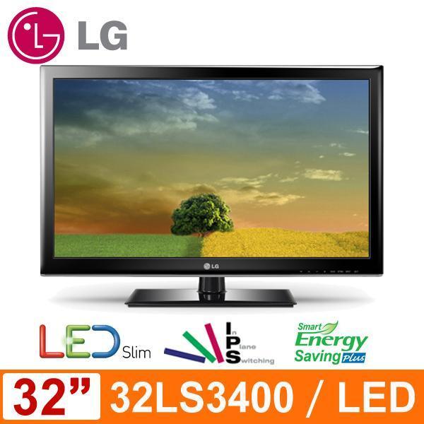 LG 32吋 LED液晶電視(32LS3400/LS3500)