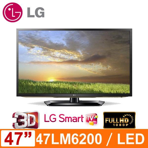 LG 3D Smart TV 47LM6200 47吋液晶電視