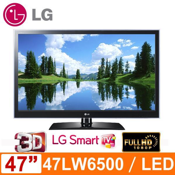 LG 47LW6500 47吋液晶電視