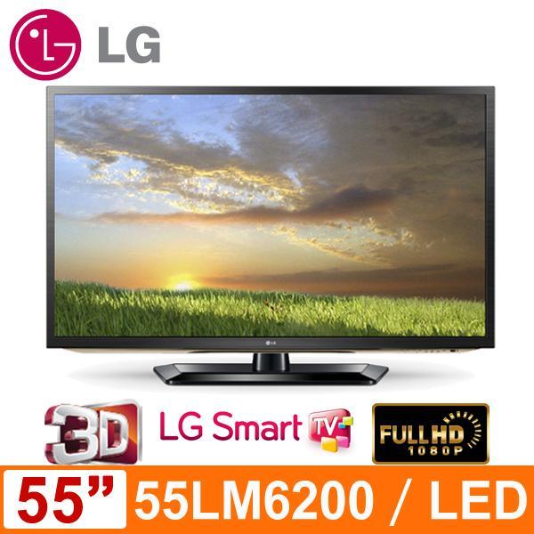 LG 3D Smart TV 55LM6200 55吋液晶電視