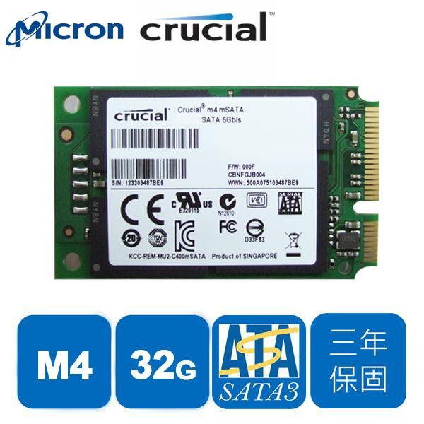 Micron Crucial CT032M4SSD3 (mSATA)SSD固態硬碟