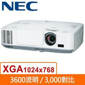 NEC M361X 標準型投影機