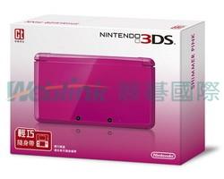 任天堂 3DS (珠光桃紅)