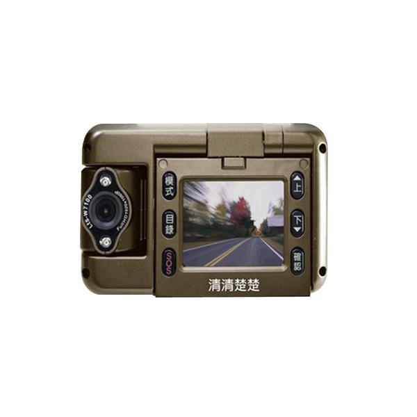 錄透攝 LtS W7100 廣角夜視型 Full HD 1080P 高畫質 行車紀錄器