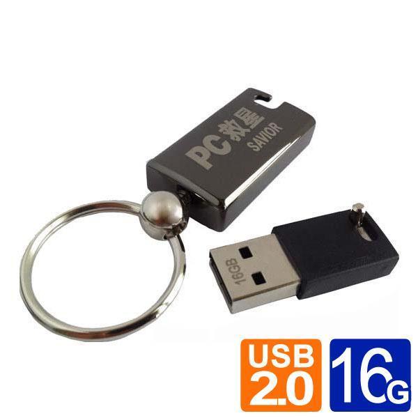 PC救星雙系統開機隨身碟-16G