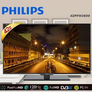 PHILIPS 42PFH3609  42吋高畫質液晶顯示器