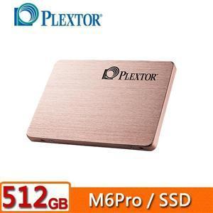 PLEXTOR M6 Pro-512GB SSD(7mm) 2.5吋固態硬碟