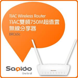 Sapido BRC65c 11AC雙頻750M超值雲無線分享器