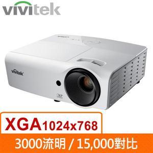 Vivitek D555 液晶投影機