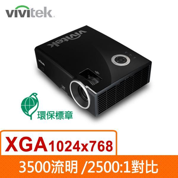 Vivitek D835 XGA 投影機