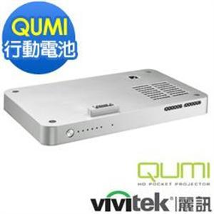 Vivitek QUMI 行動電池電池座 QB-7BK