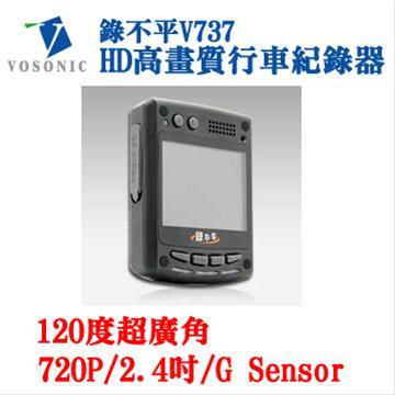 VOSONIC 錄不平V737 行車紀錄器