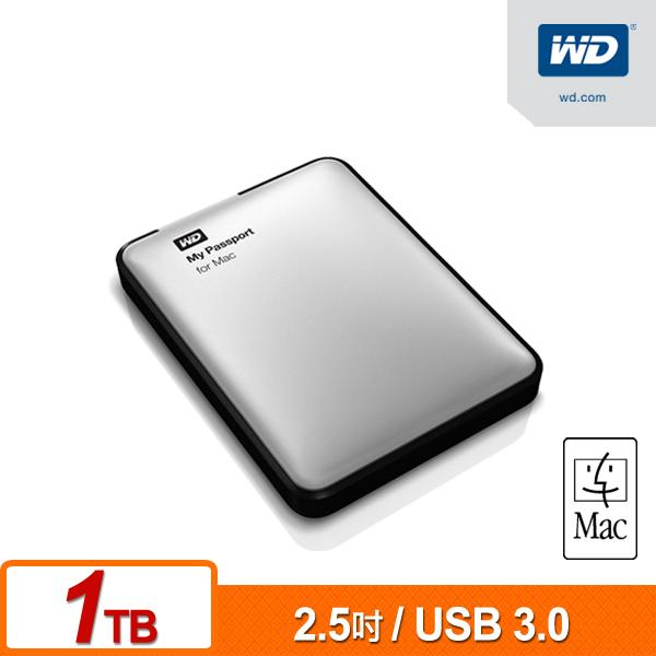 WD My Passport(Mac) 1TB(銀) 2.5吋USB3.0行動硬碟
