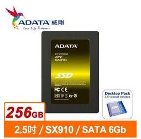ADATA威剛 XPG SX910-256GB SSD 2.5吋固態硬碟(5年保固)