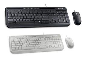 Microsoft  APB-00017 / APB-00020  標準滑鼠鍵盤組600 黑白兩色
