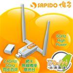 SAPIDO  AU-5125 N速 雙頻高功率USB無線網路卡